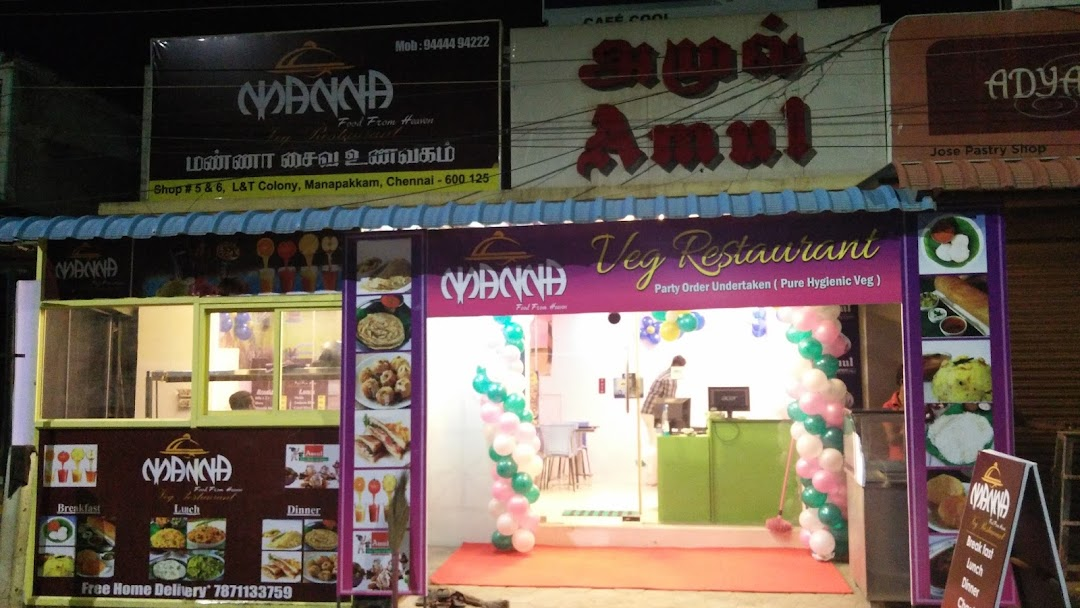 Manna Veg Restaurant Vegetarian Restaurant In Chennai