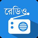 BDFM Radio Station-বাংলা রেডিও icon