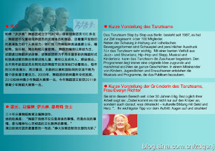 Photo: Programm von Step by Step in Peking, Wuhan und Dalian - Internet