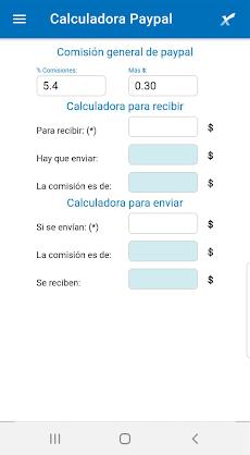 Calculadora Paypal - DroXpayのおすすめ画像2