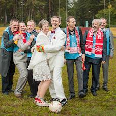 Wedding photographer Viktoriya Nikitina (ViktoryN). Photo of 18.07.2015