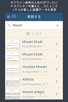 MuseScore Songbookのおすすめ画像3