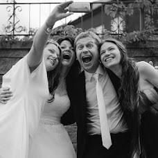Wedding photographer Evgeniy Zhukov (beatleoff). Photo of 25.03.2015