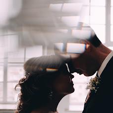 Wedding photographer Alena Babina (yagodka). Photo of 28.04.2018