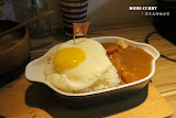 Home Curry