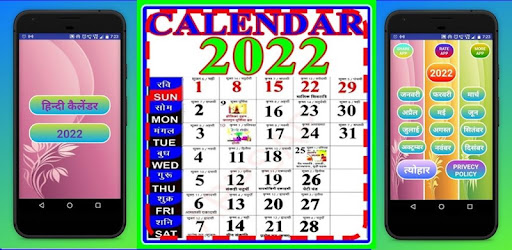 Windows Calendar 2022.Hindi Calendar 2022 With Festival On Windows Pc Download Free 1 1 Com Hindicalendar2022 Hindicalendar2022