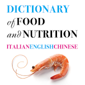 Dictionary of Food&Nutrition