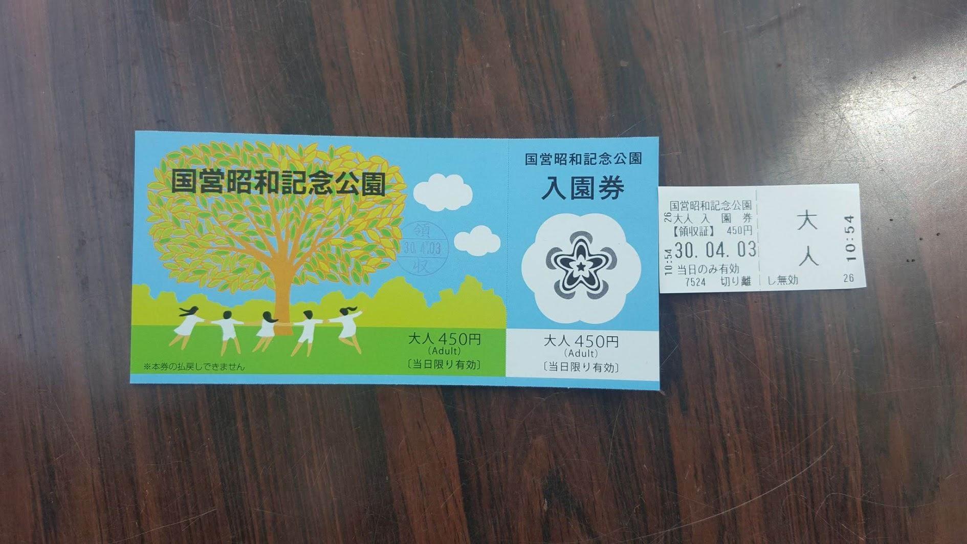 day3-ticket