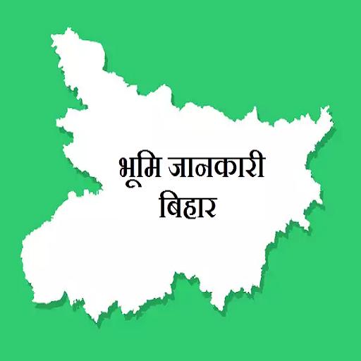 Bhumi Jankari Bihar-LandRecord - Apps on Google Play