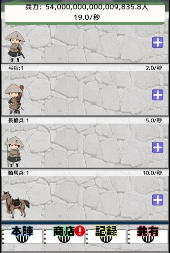 Sengoku Dragon 1.2 Windows u7528 2