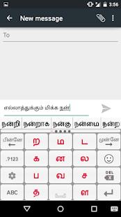 PaniniKeypad Tamil IME screenshot