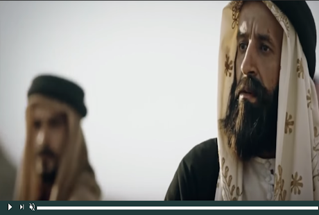 شيلات فهد بن فصلا بدون نت 2018 - náhled