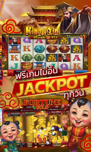 Slots Casino - Maruay99 Online Casino apkpoly screenshots 5