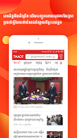 screenshot of Tnaot-Khmer all in one