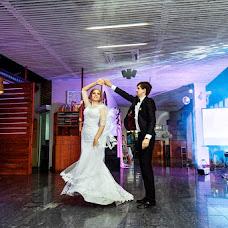 Wedding photographer Aleksandra Lobashova (Lobashovafoto). Photo of 29.11.2017