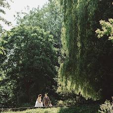 Wedding photographer Andrey Apolayko (Apollon). Photo of 06.06.2018
