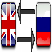 English To Russian Voice Translator