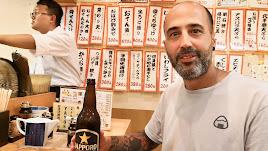 David Rodríguez López, durante uno de sus viajes a Japón.