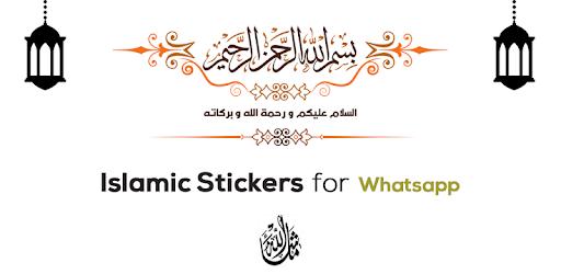 Islamic Stickers for Whatsapp: WA Sticker App - Apps on