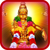 Ayyappa Ashtothram - 108 Name