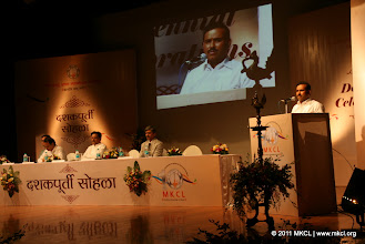 Photo: MKCL's 10th Anniversary Celebrations: Shri. Rajesh Tope addressing the audience