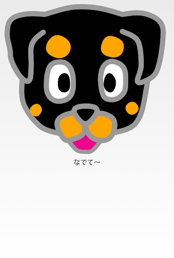 Dog Transla (無料!)を App Store で - iTunes - Apple