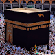 Download Mecca and Madina Online For PC Windows and Mac