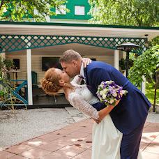 Wedding photographer Olga Pankina (OPankina). Photo of 08.12.2015