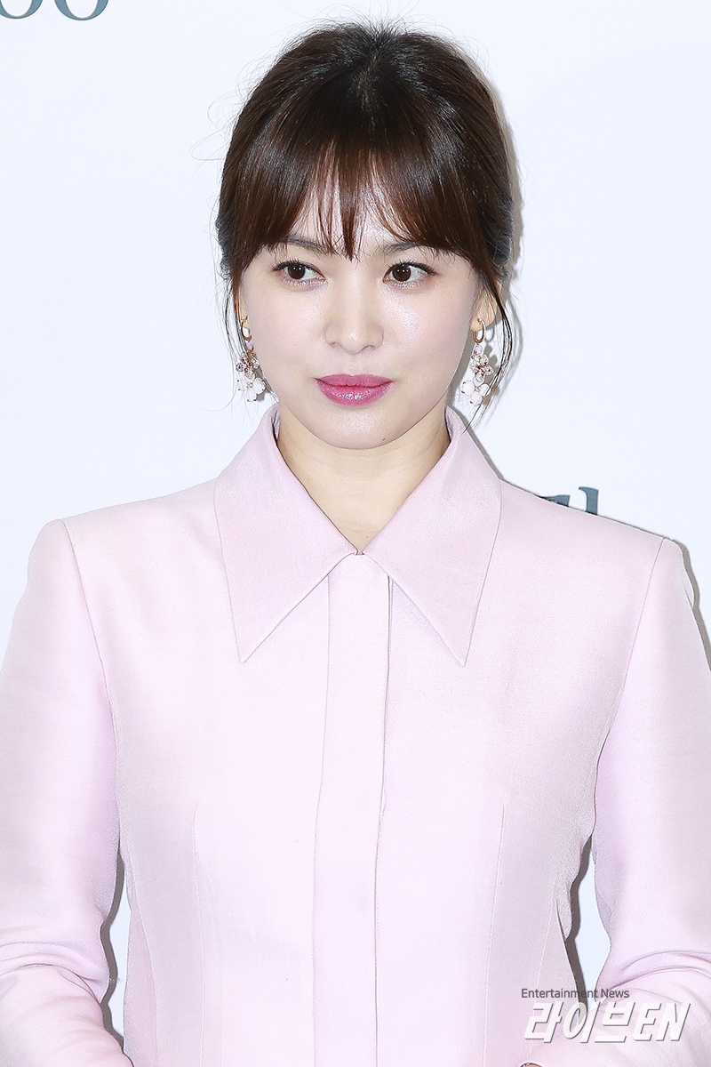 song hye kyo park bo gum drama 2
