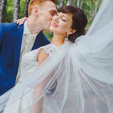 Wedding photographer Vladimir Marsh (grillmarsh). Photo of 12.10.2015