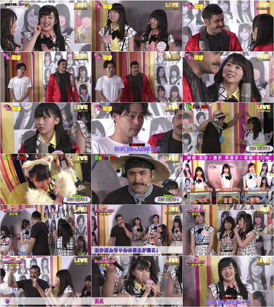 (TV-Variety)(720p) HKT48の「ほかみな」~そのほかのみなさん~ ep32 171117