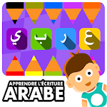 Apprendre a écrire l'arabe 1.0.0