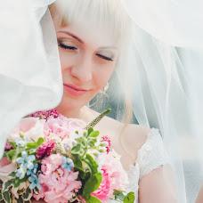 Wedding photographer Irina Avelvi (Avelvi). Photo of 29.09.2016