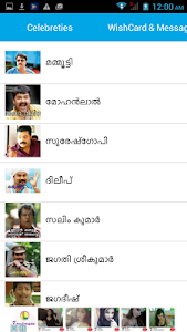 Malayalam trollphoto comments collection of funny photo comments malayalam trollphoto comments screenshot 8 m4hsunfo