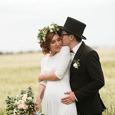 Wedding photographer Anton Sevastyanov (Sevastyan0v). Photo of 20.06.2017