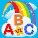 ABCの子供向けゲーム