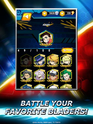 Beyblade Burst Rivals screenshot 11