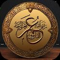 Hazrat Umar (R.A) - 2019 icon