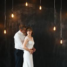 Wedding photographer Emma Bayramkulova (bayramkulova). Photo of 29.09.2015