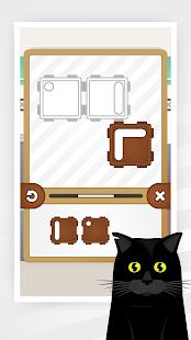 Super Fudge Arcade screenshot 7