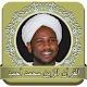 Download Al-Zain Mohammed Ahmed Quran MP3 For PC Windows and Mac