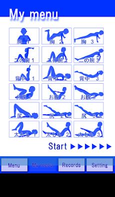 引き締めトレーニングのおすすめ画像3