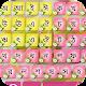 Bangla Keyboard 2018 (app)
