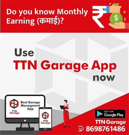 Automobile Garage or Workshop Management Software ss1