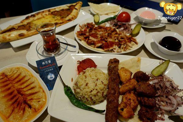 好多羊肉的中東料理異國風味-棉花堡土耳其料理餐廳Pamukkale