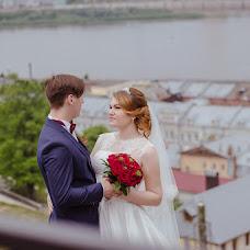 Wedding photographer Tatyana Vinokurova (vinokurovat). Photo of 05.09.2016