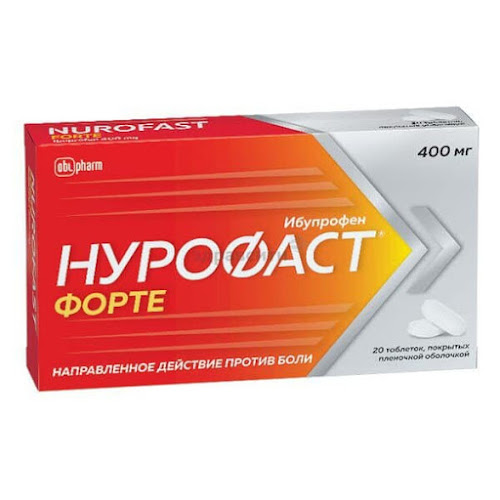 Нурофаст форте таб. п.п.о. 400 мг 20 шт.