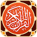 Al Quran in English icon