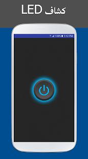 LED searchlight - náhled