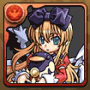 眠り姫アルマ